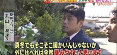 テレビ朝日【羽鳥慎一モーニングショー】にてコメント出演しました